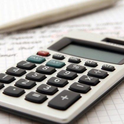 שינויים במערך הניכויים <br>(מס הכנסה)